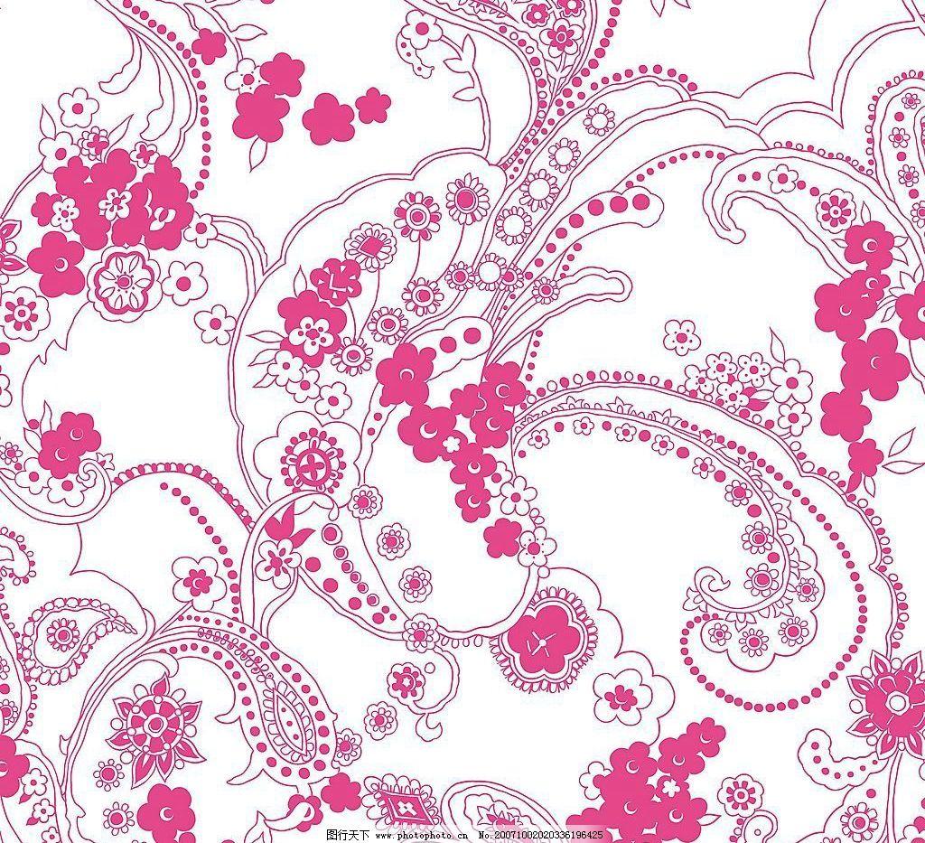 花纹 psd 网页设计 平面设计 素材 底图 时尚 底纹边框 花边花纹 设计