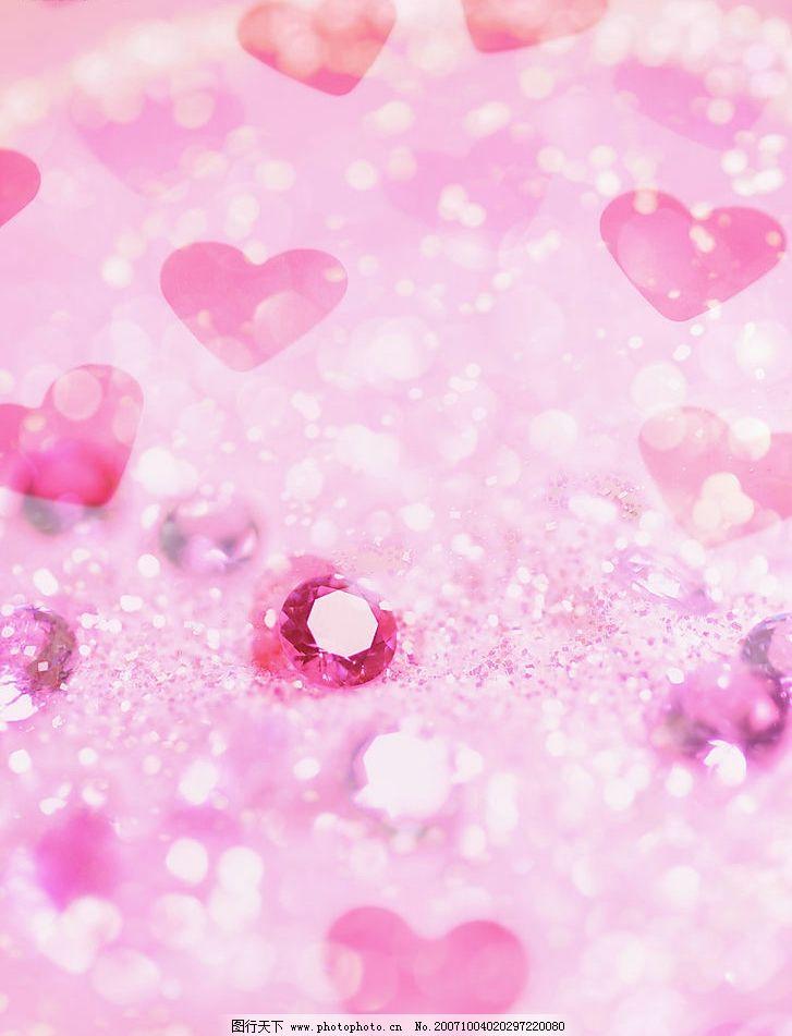 炫丽 清新背景 爱情的图 爱心 心型 底纹边框 背景底纹 梦幻背景素材