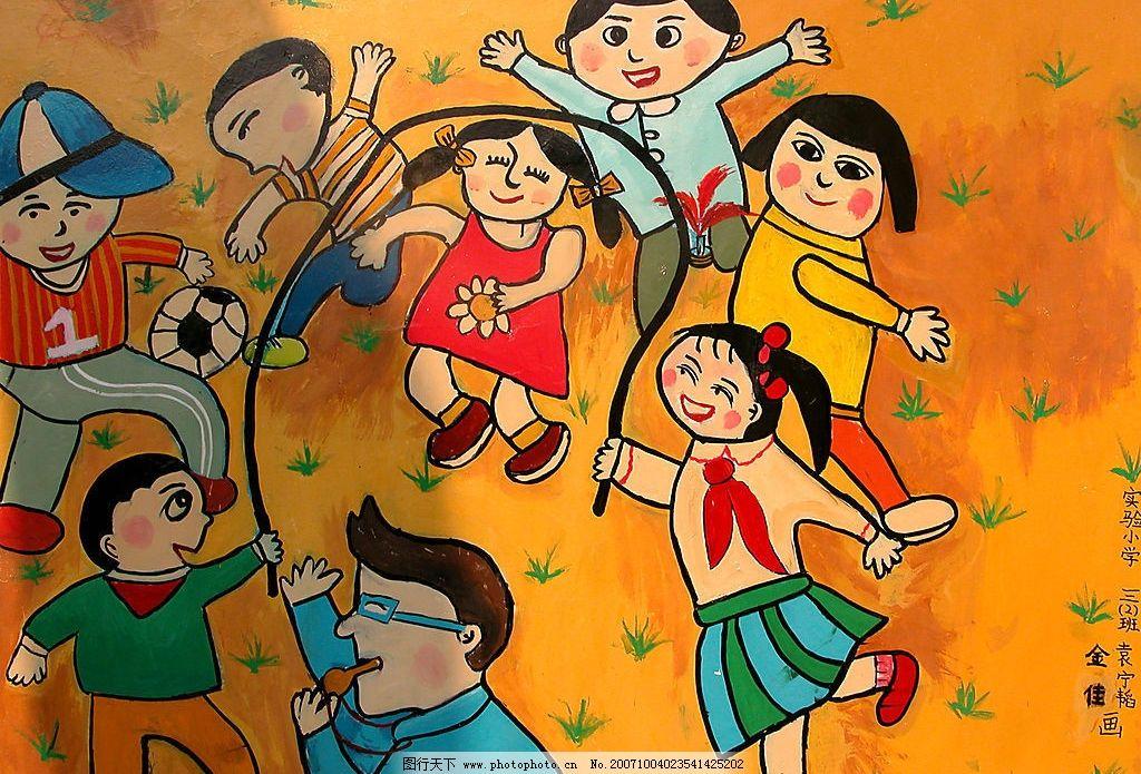 儿童画图片_儿童幼儿_人物图库_图行天下图库