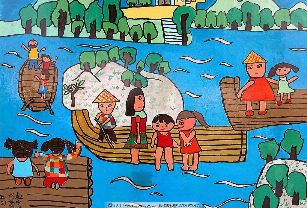 儿童画 文化艺术 美术绘画