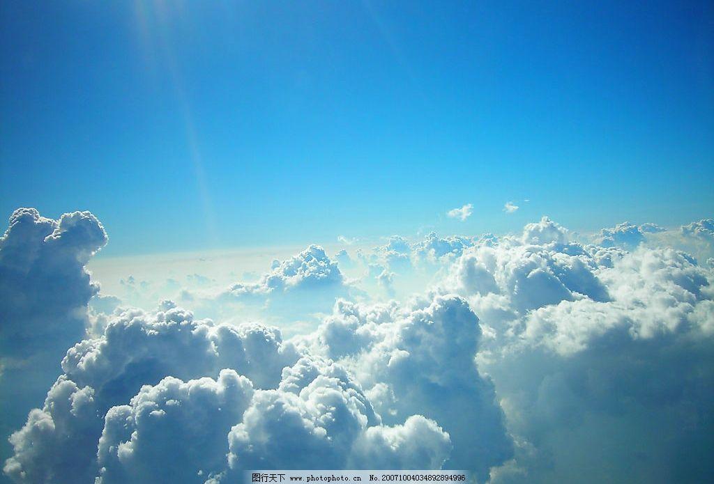 超大高清云海图片