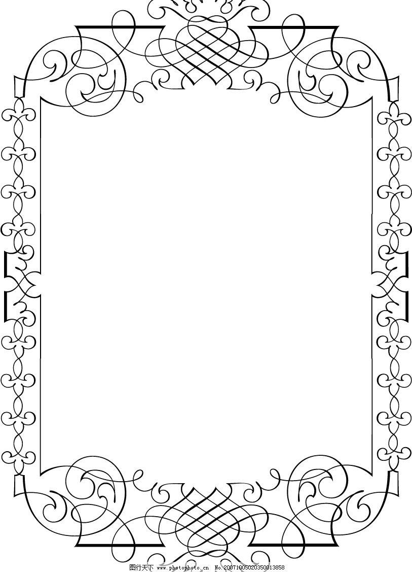 边框 发 底纹边框 花边花纹 psd 设计图库   eps