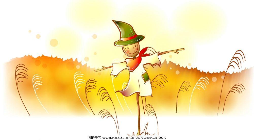 秋天矢量卡通风景图片