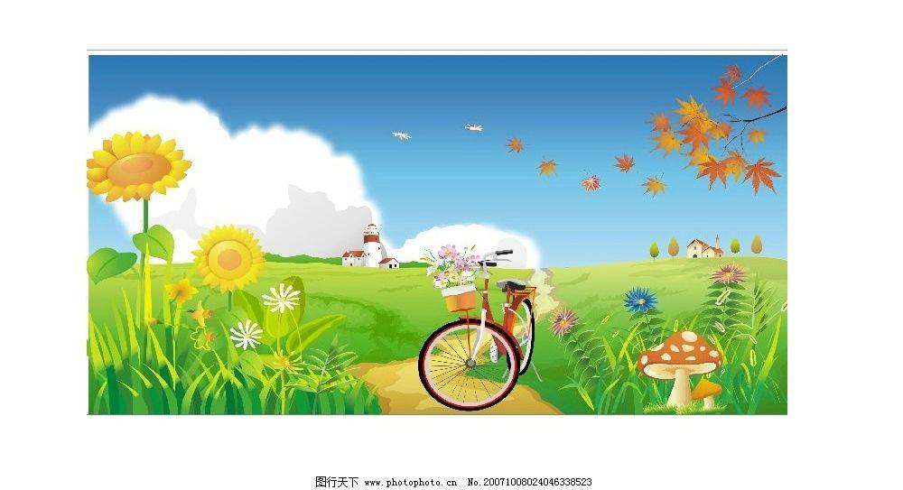 矢量风景 矢量 田园风光 自然景观 矢量风景素材 矢量图库   cdr