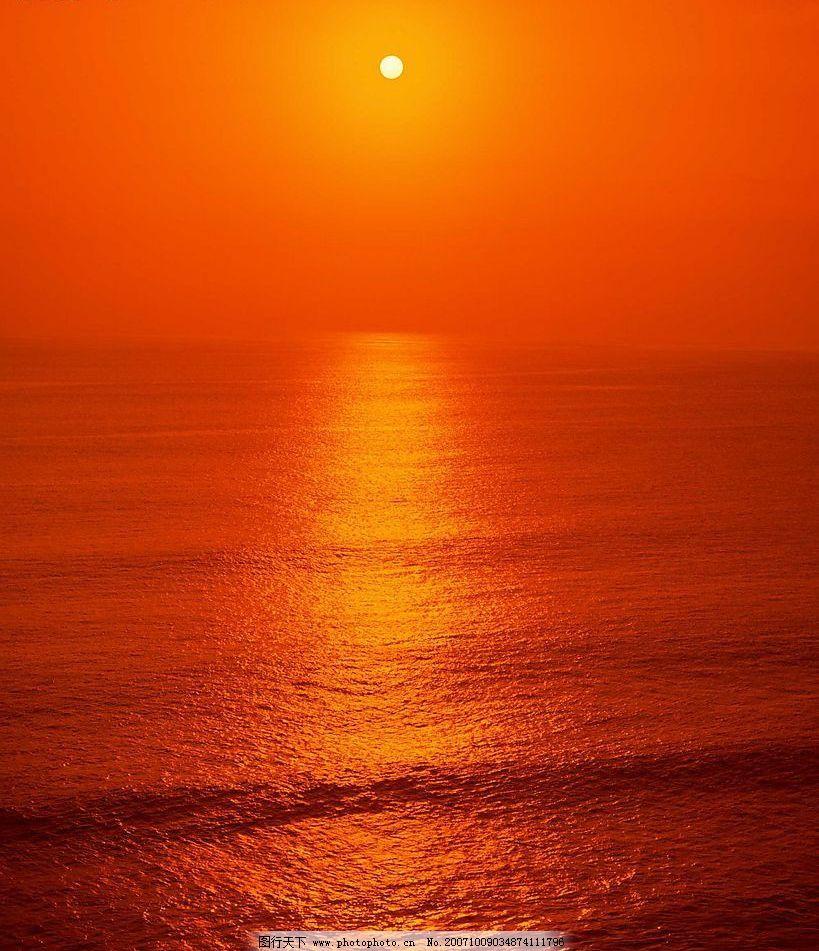 日出 自然景观 自然风景