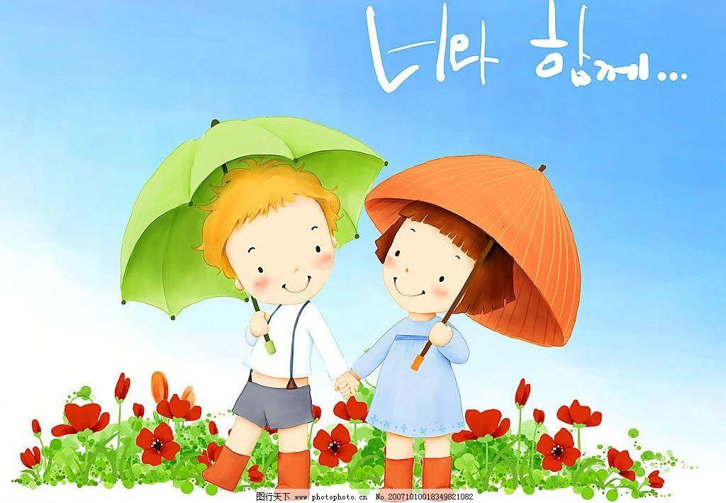 韩国矢量风格精美儿童插画图片