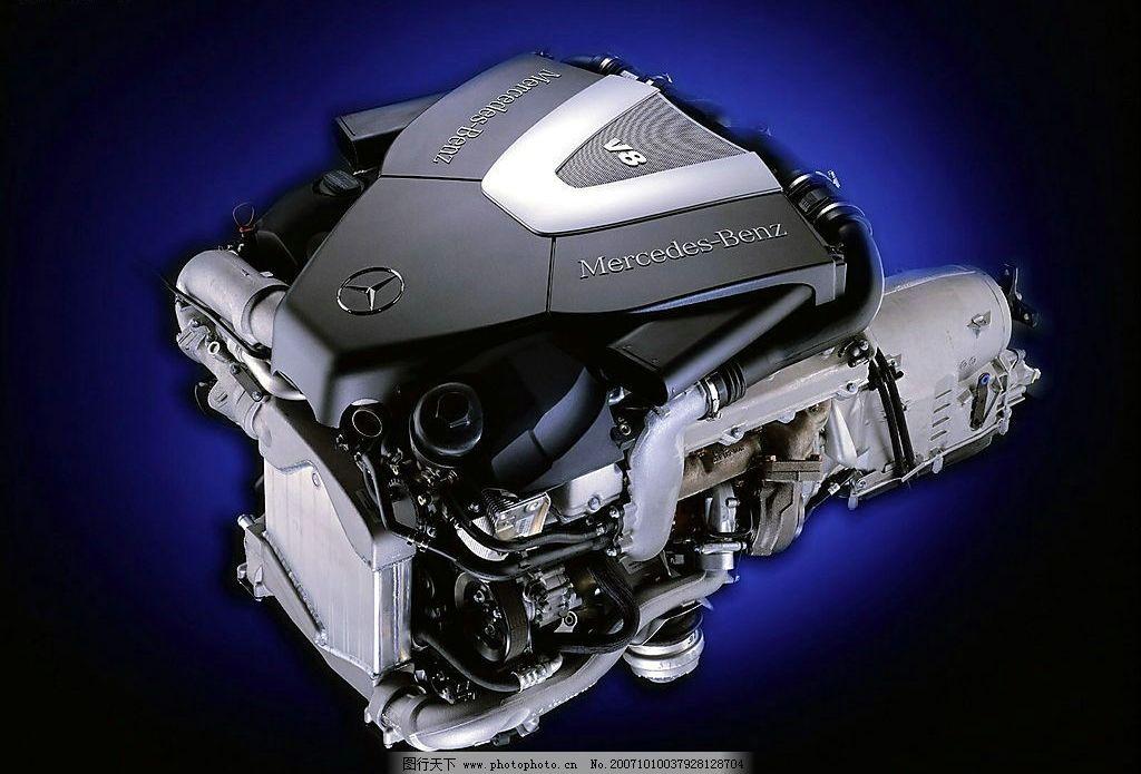 澎湃动力 汽车 引擎 发动机 梅塞德斯 奔驰 现代科技 工业生产