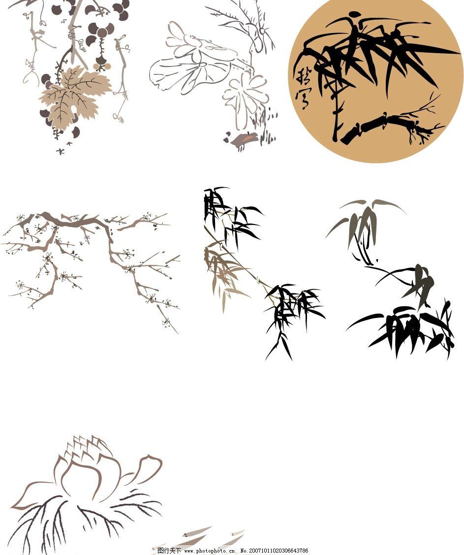 梅兰竹菊 梅兰竹菊 矢量图 古代水墨 插图 底纹边框 花纹花边 矢量