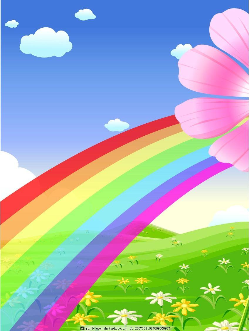 春天的颜色图片