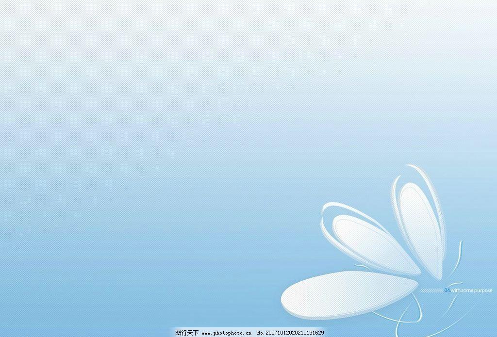 桌面背景圖片