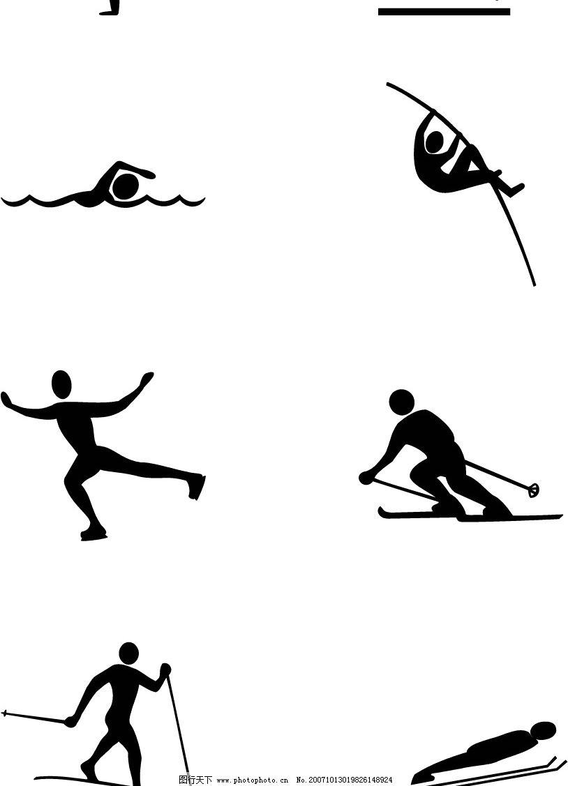 运动标识 标识标志图标 公共标识标志 矢量图库   cdr