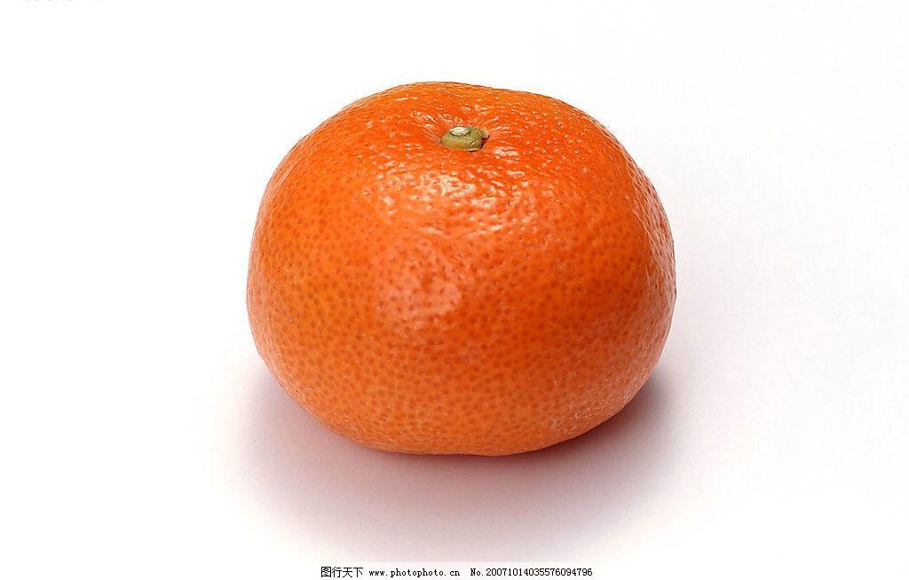 桔子1图片