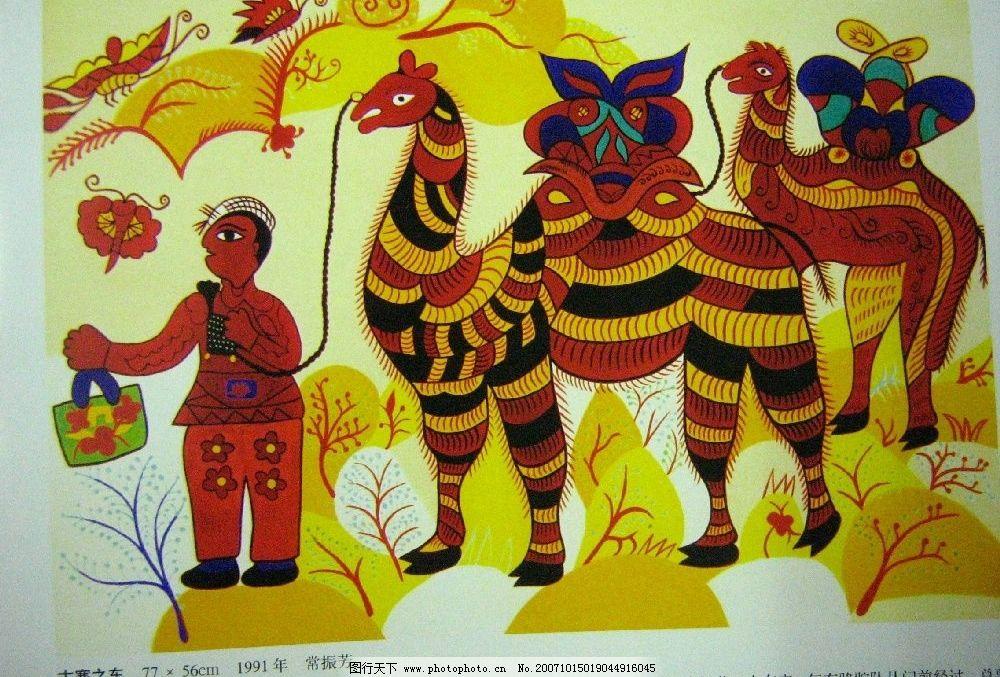 安塞西北农民画 画 文化艺术 美术绘画 设计图库   jpg