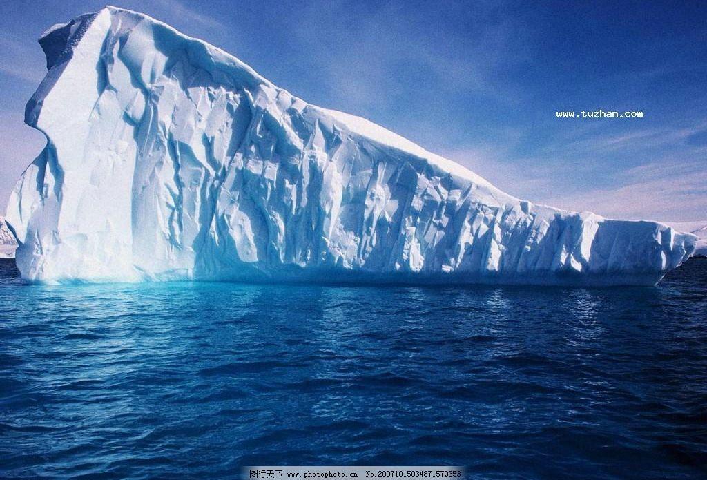 北极风景 雪山 平面图库 摄影图库