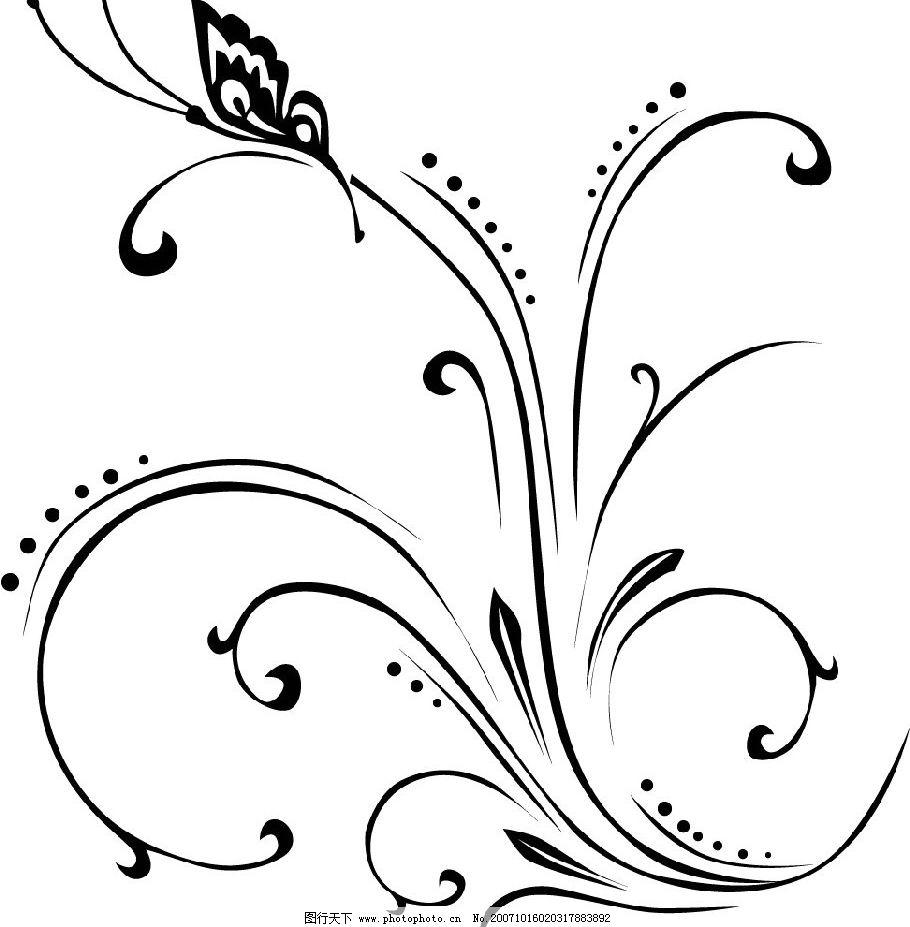 可爱简笔画花纹