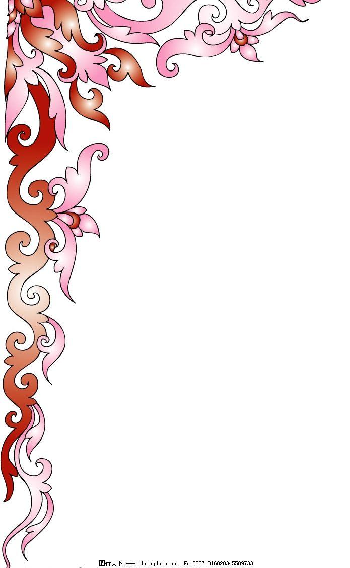 彩色花纹 底纹边框 花纹花边 矢量花纹 矢量图库   ai