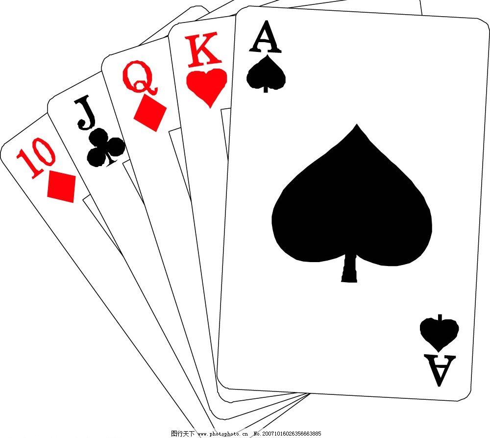 矢量扑克牌-矢量骰子图片