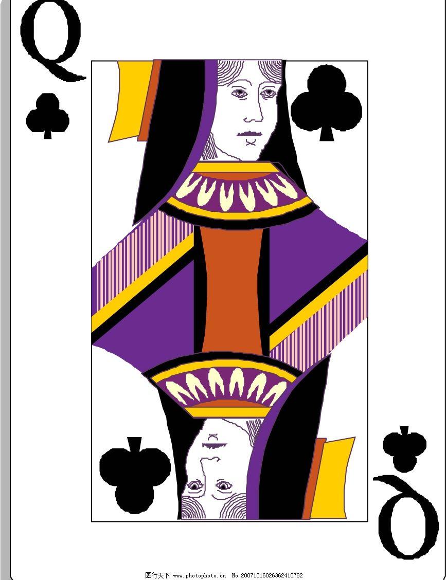 矢量扑克牌-矢量骰子 生活百科 其他 矢量图库   eps
