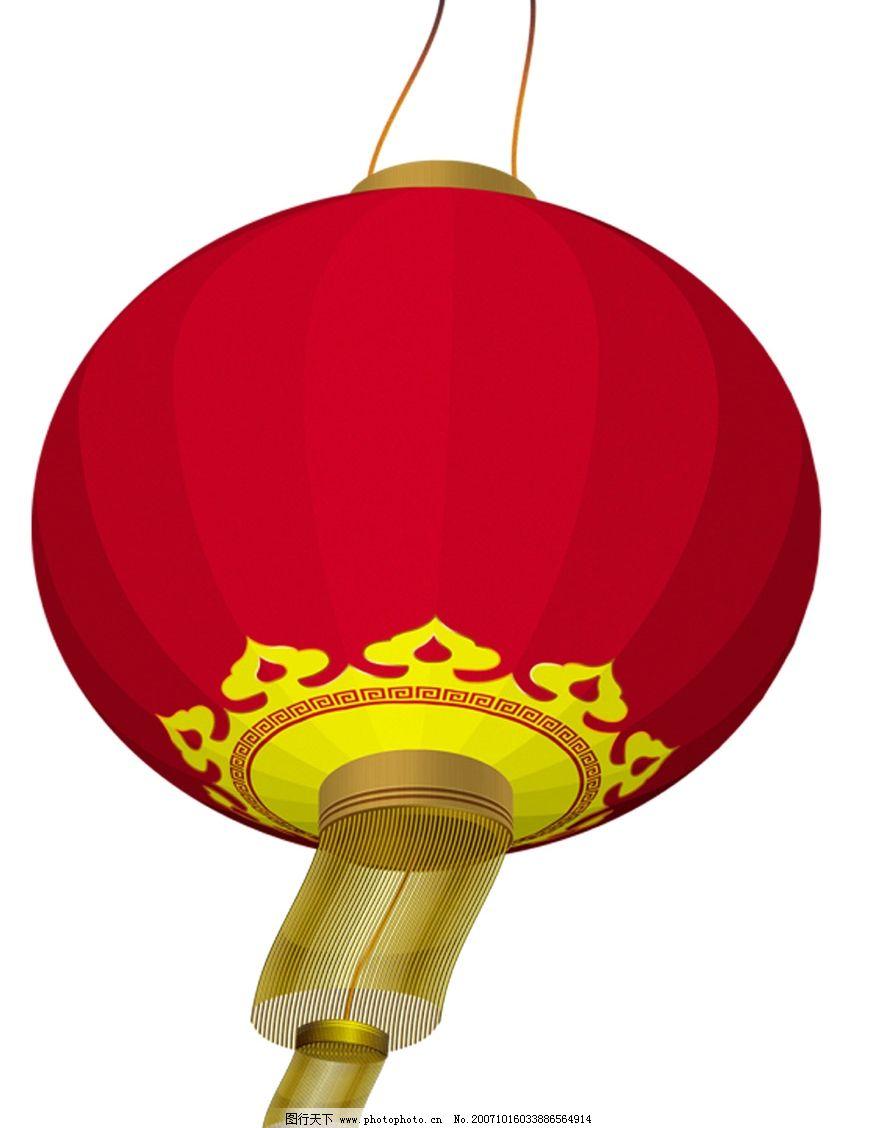 春节灯笼素材 圆灯笼 春节素材 灯笼 其他矢量 矢量素材 春节灯笼