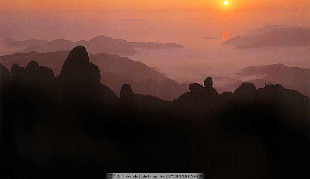 风景 大图 太姥山 旅游摄影 国内旅游 福建风景大图 摄影图库 300 jpg