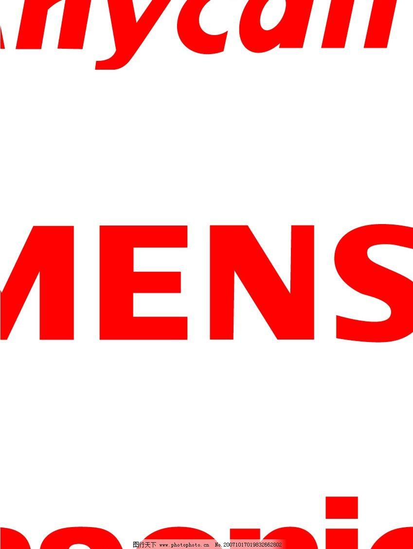 手机标志 各品牌手机logo全 标识标志图标 公共标识标志 矢量图库