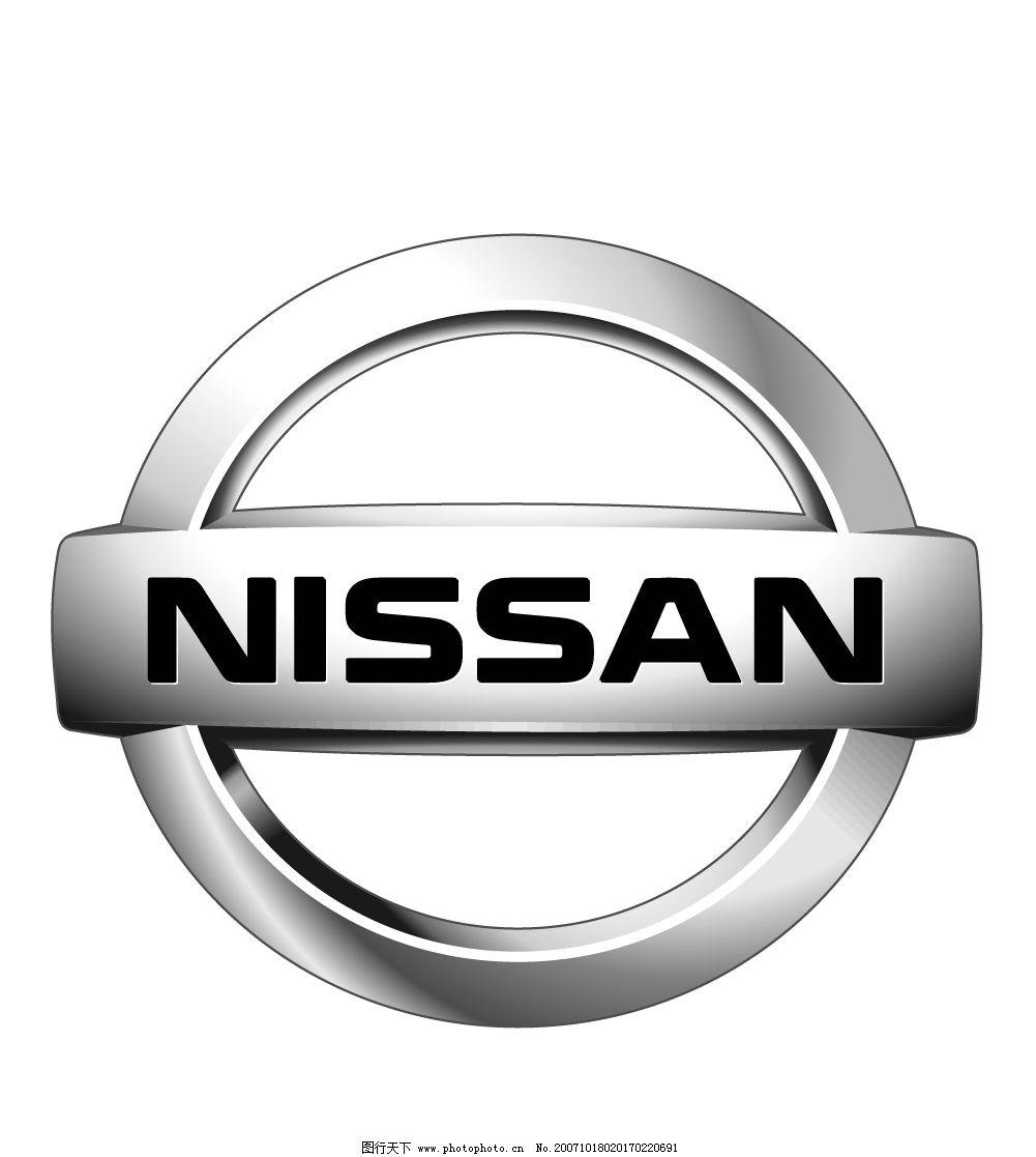 汽车标识 尼桑 标识标志图标 其他 汽车标志 矢量图库   ai