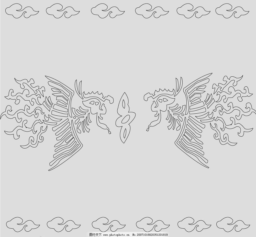 中国特色之一 凤凰2 矢量 ai格式 底纹边框 花纹花边 矢量图库   ai