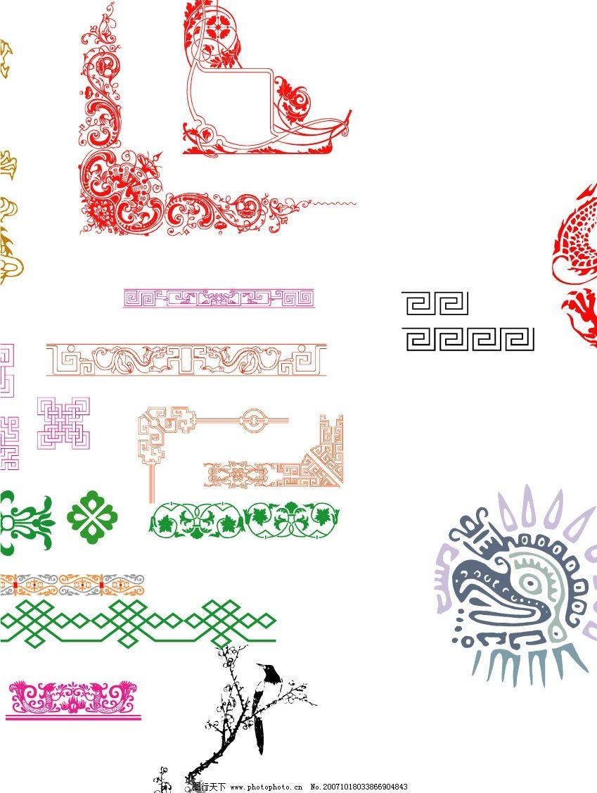 古典纹理外框 边框相框 其他矢量 矢量图 矢量图库