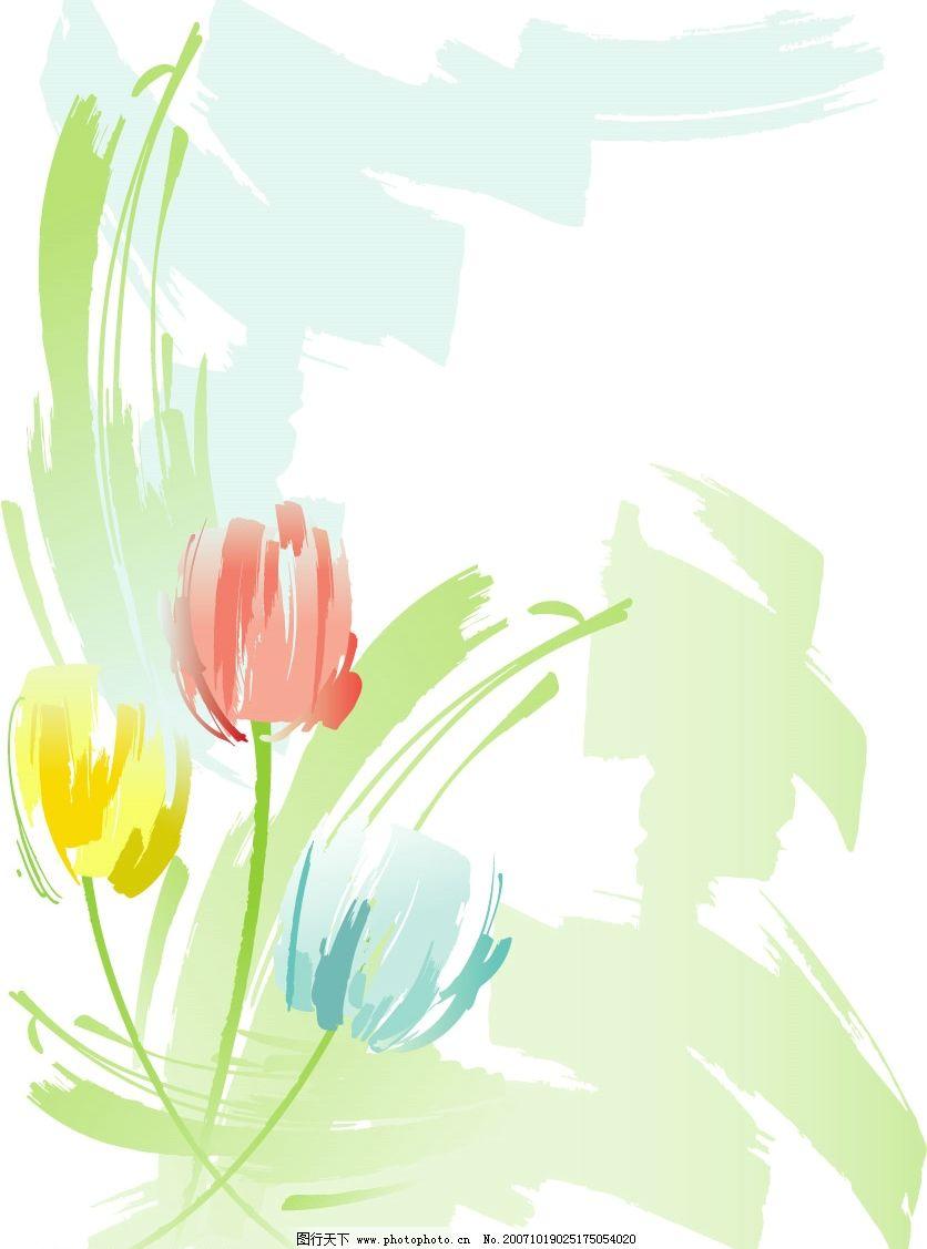 矢量水彩花卉图片