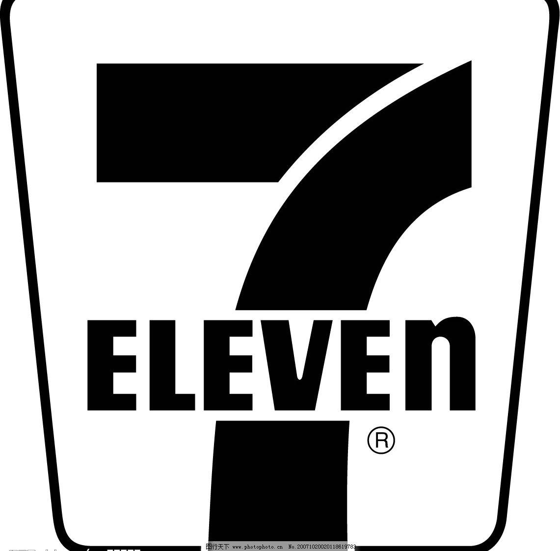 175个数字相关logo设计 标识标志图标 其他 矢量图库图片