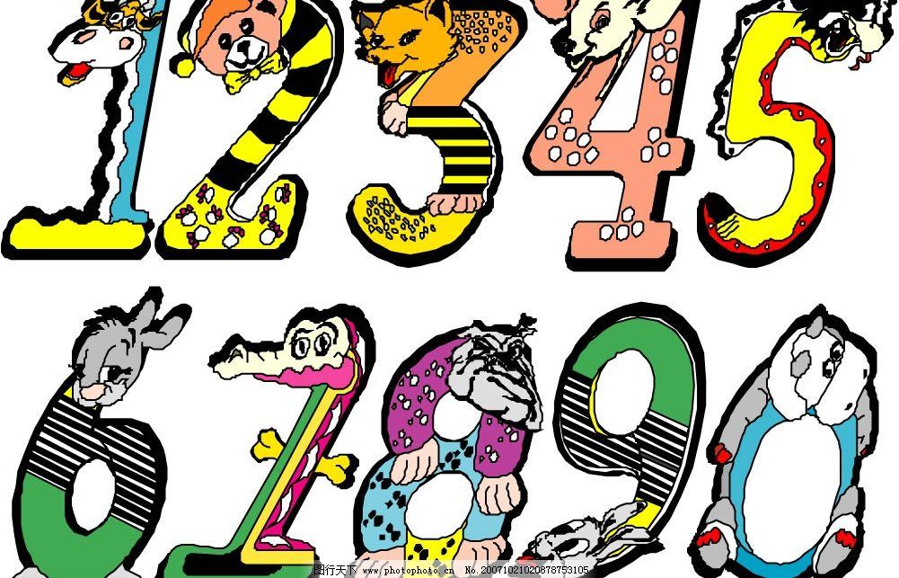 卡通动物数字图片_其他