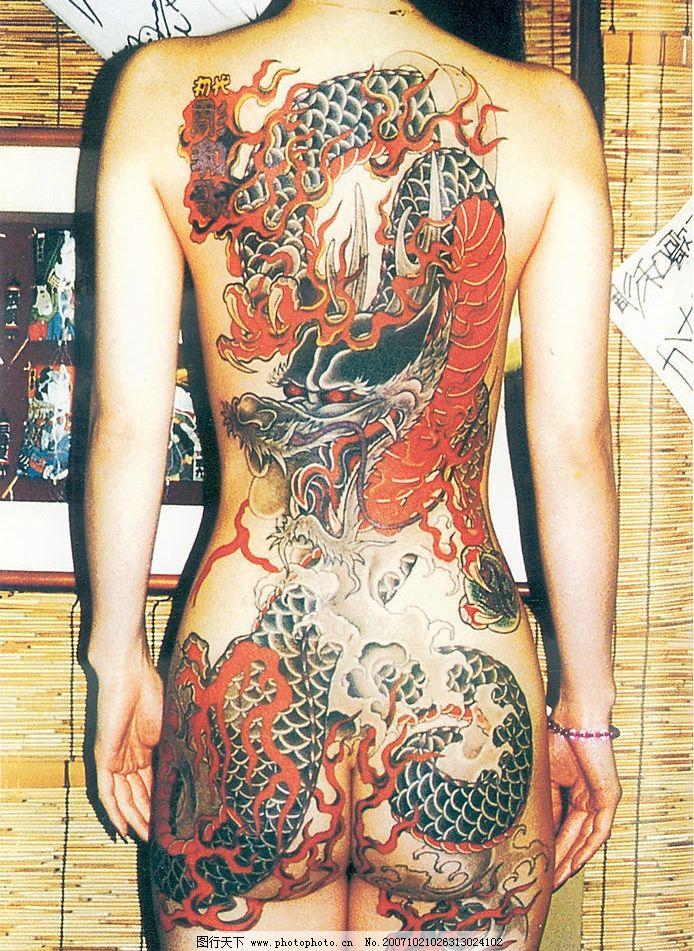 背部纹身19 纹身 背部 生活百科 其他 人体纹身图案集合-背部篇 设计