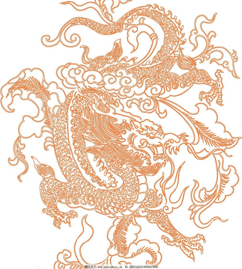 汉朝旗帜 樊龙纹