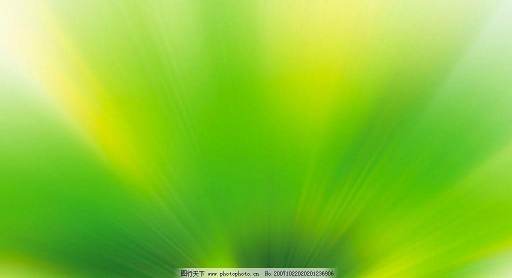 绿光+萨克斯谱子