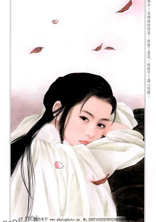 手绘古装美女 手绘 古装 美女 人物图库 其他 设计图库 72 jpg