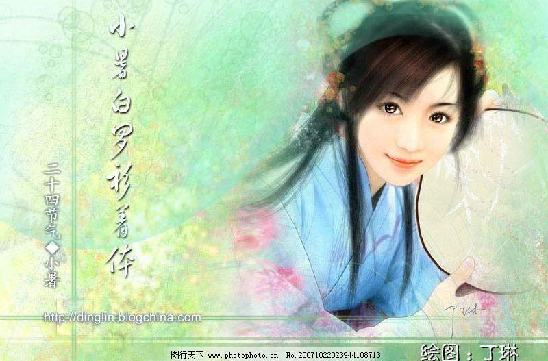 手绘古装美女图片