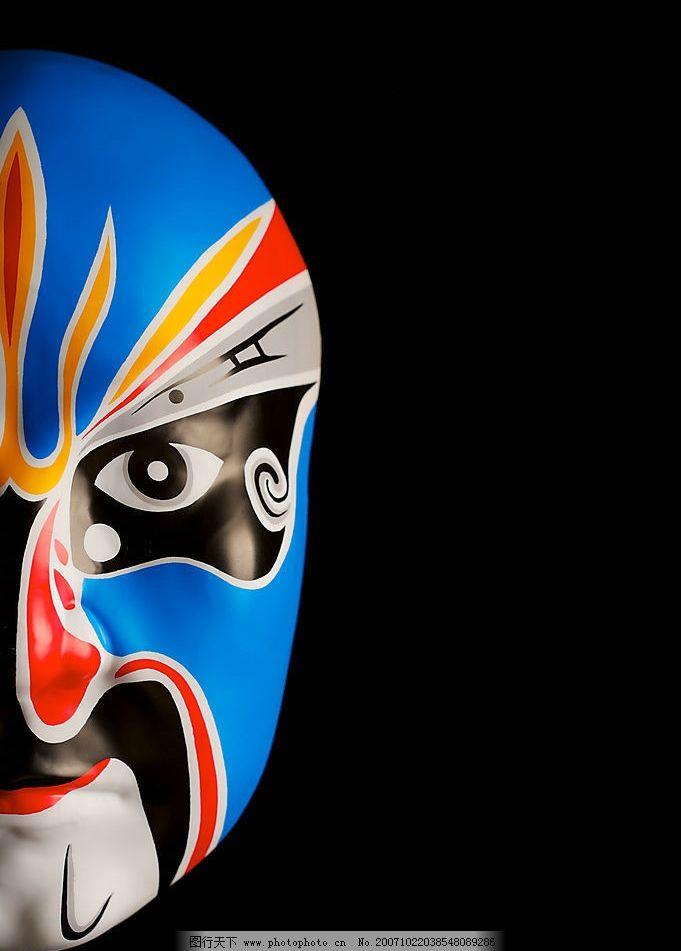 戏剧脸谱1 文化艺术 传统文化 中国风 摄影图库 350 jpg