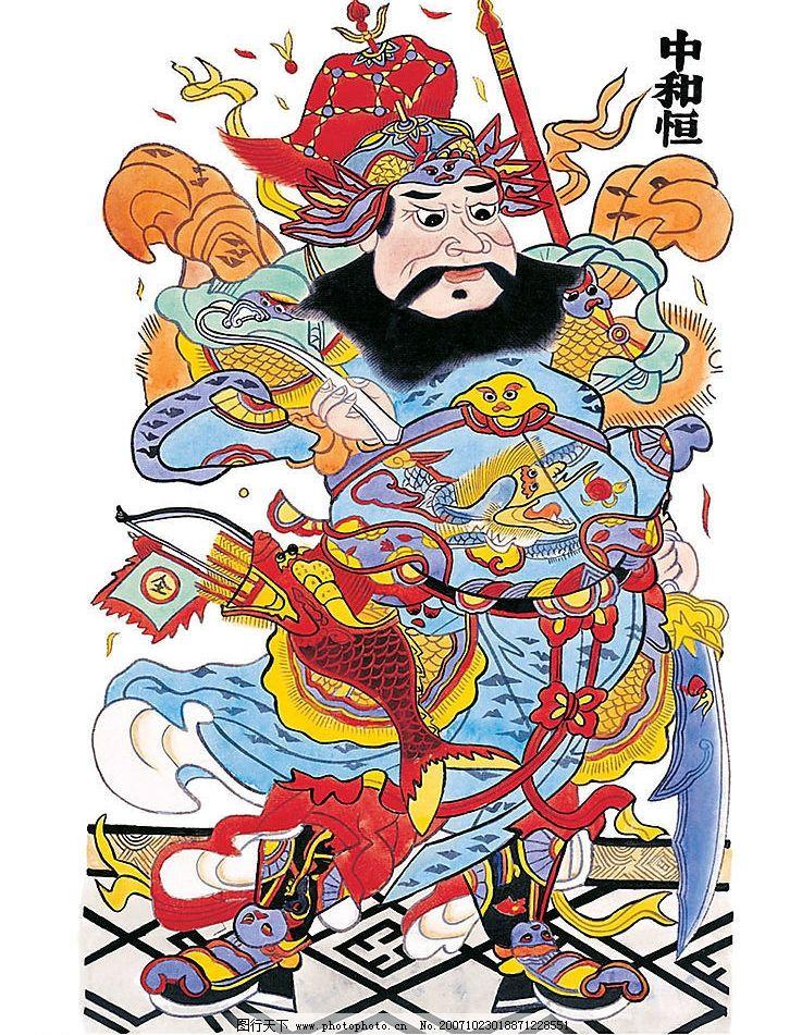 中国京剧面谱图片