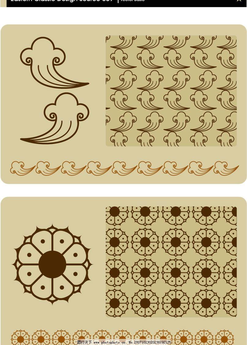 中式古典图案 底纹边框 底纹背景 矢量图库   eps