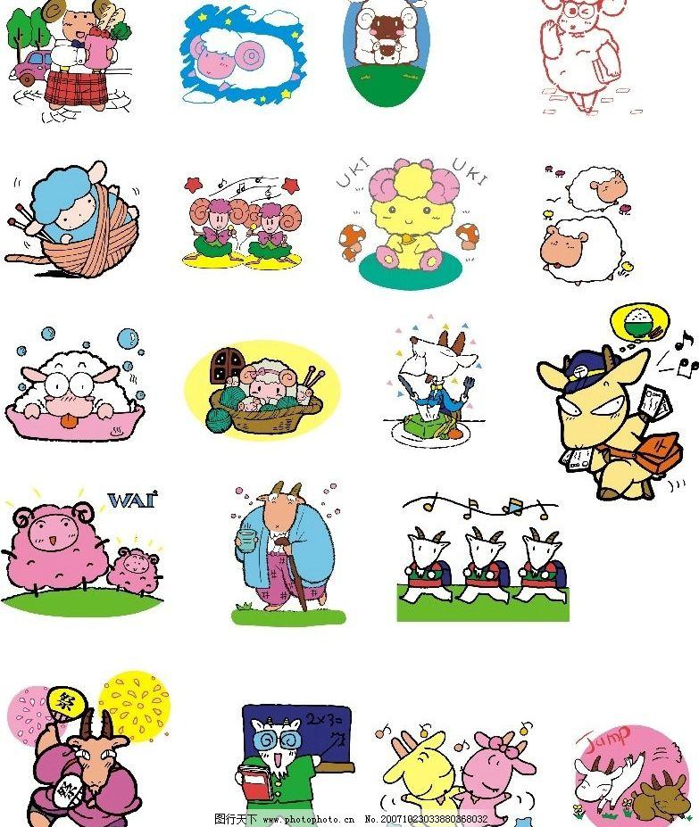 卡通动物 可爱 漂亮 卡通 完整 其他矢量 矢量素材 矢量图库   cdr