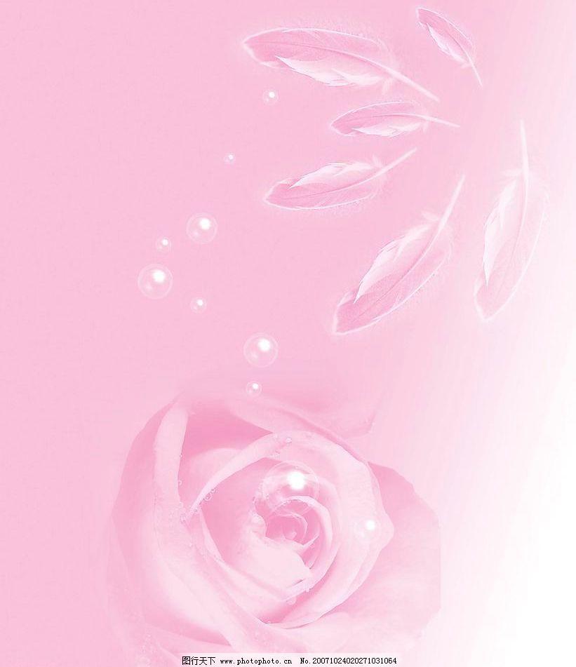 温馨底图 美 底纹边框 背景底纹 设计图库 300 jpg