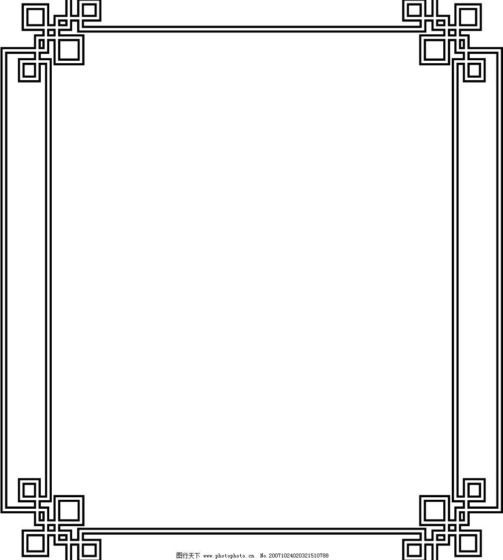 设计图库 底纹边框 花边花纹    上传: 2007-10-24 大小: 44.