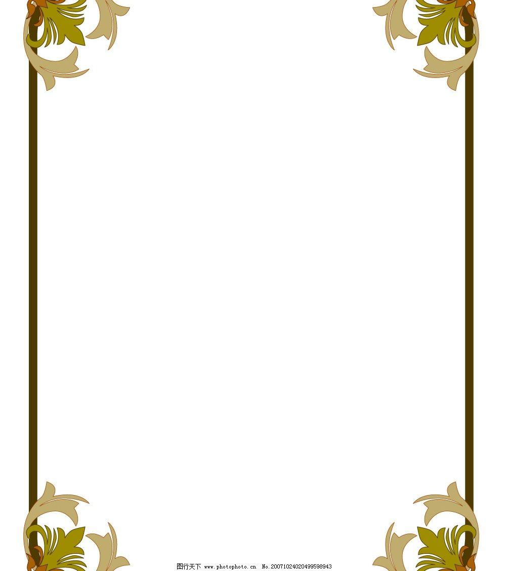 经典矢量边框系列图片