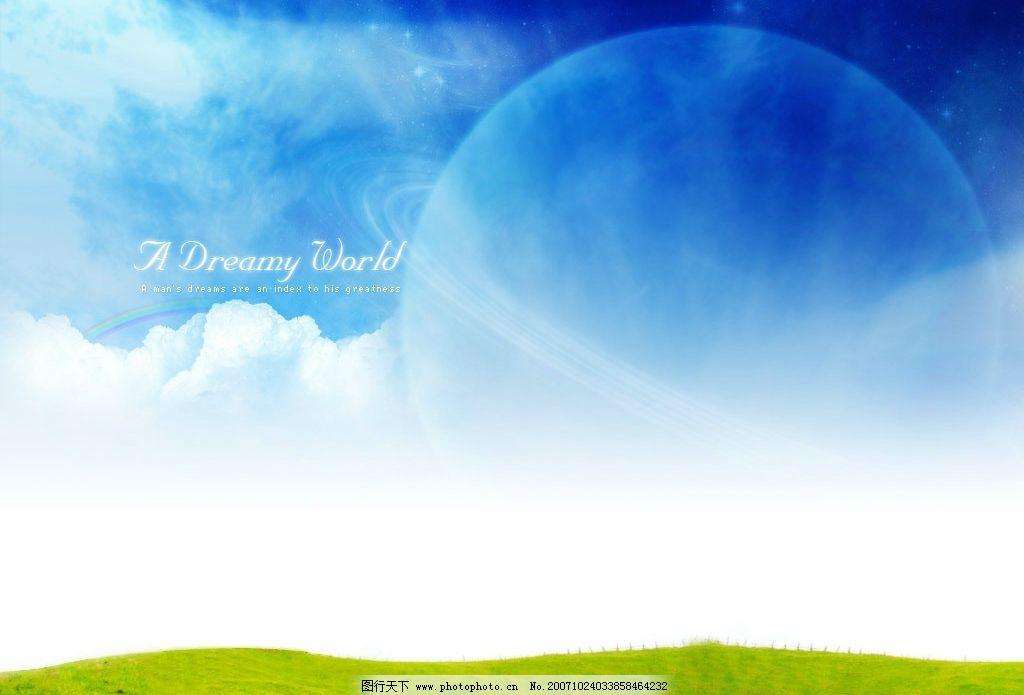 梦幻风景-2图片