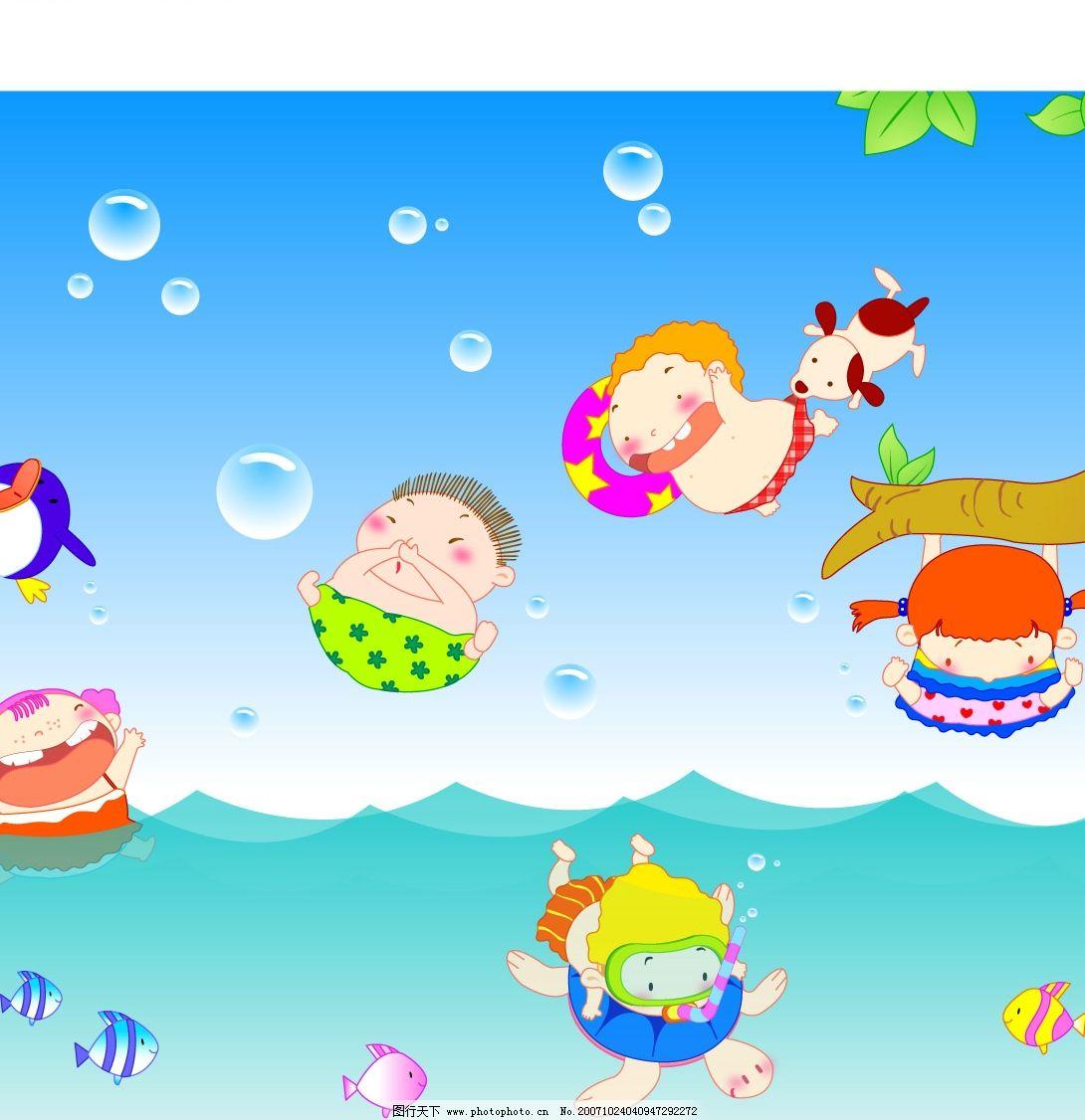 卡通 可爱 矢量人物 儿童幼儿 矢量图库   ai