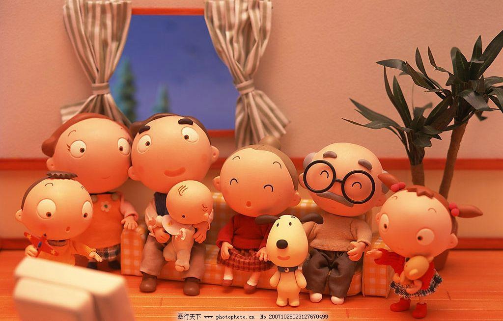 快乐/快乐家庭图片