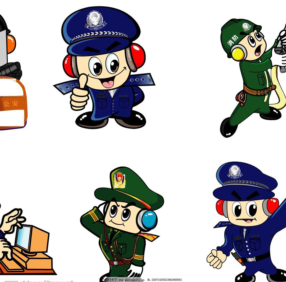 6种卡通警察人物 交警 消防员 矢量人物 其他人物 矢量图库