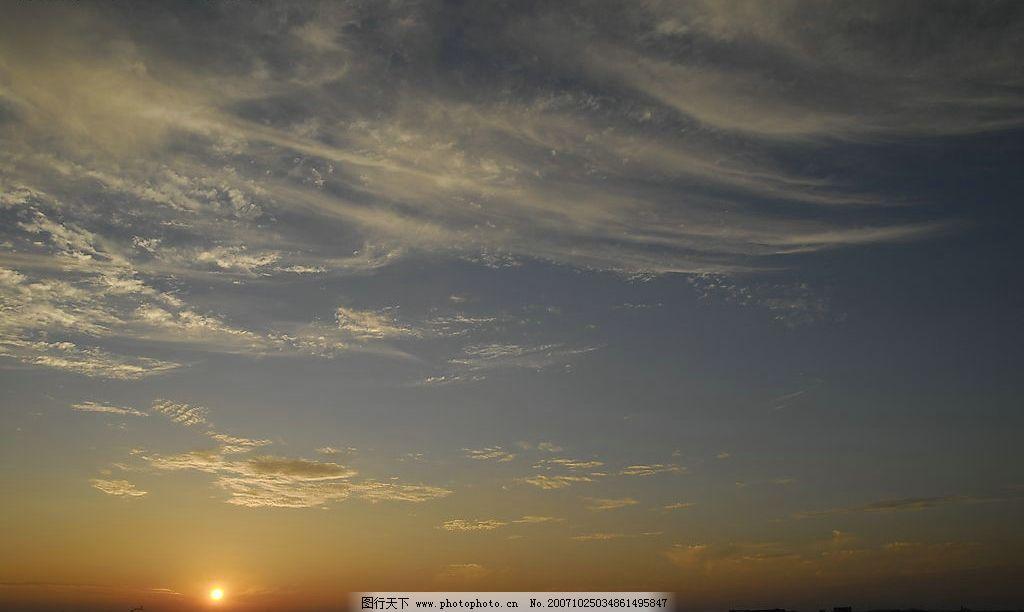 夕阳 云 太阳 天空 自然景观 自然风景 摄影图库 300 jpg