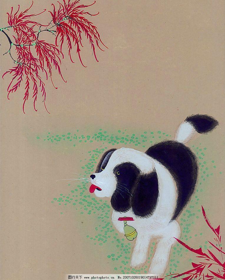 吉祥动物 动物 生肖 国画