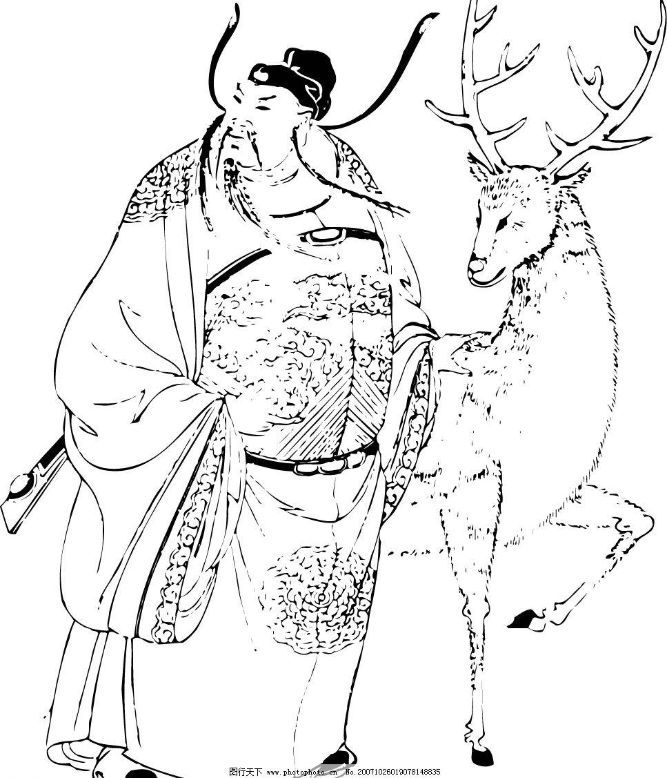 古代线描人物7图片
